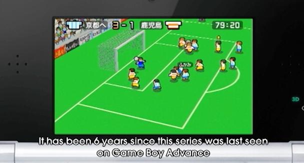 calciobit 3ds football