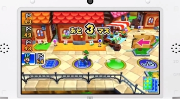 Mario Party 3DS images 02