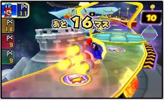 Mario Party 3DS images 10