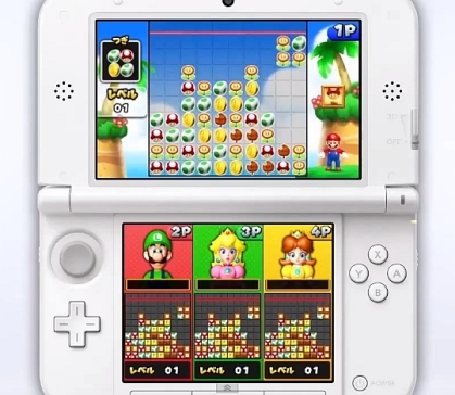 Mario Party 3DS images 22