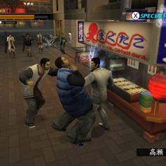 Yakuza 1&2 HD Wii U images 07