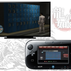 Yakuza 1&2 HD Wii U images 12