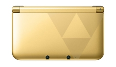 Nintendo 3DS special edition zelda a link between worlds 04