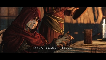 Dark Souls II images 01