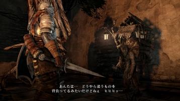 Dark Souls II images 05