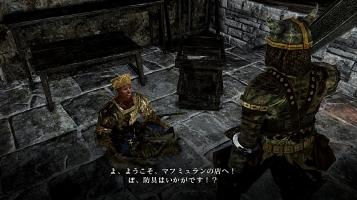 Dark Souls II images 06
