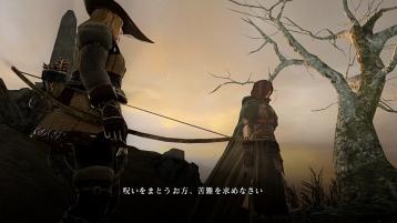 Dark Souls II images 13