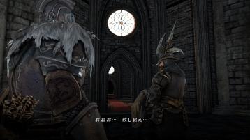 Dark Souls II images 15