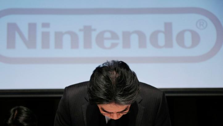 Satoru Iwata good bye