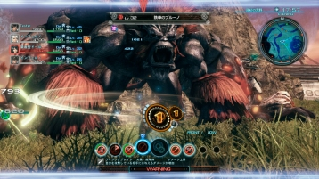 X Xenoblade Wii U screenshots 01