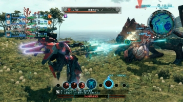 X Xenoblade Wii U screenshots 02