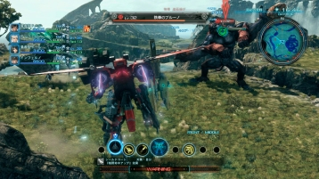 X Xenoblade Wii U screenshots 03