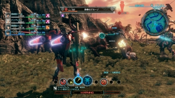 X Xenoblade Wii U screenshots 04