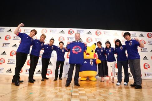 Pikachu World Cup 2014 Japan 01