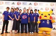 Pikachu World Cup 2014 Japan 03