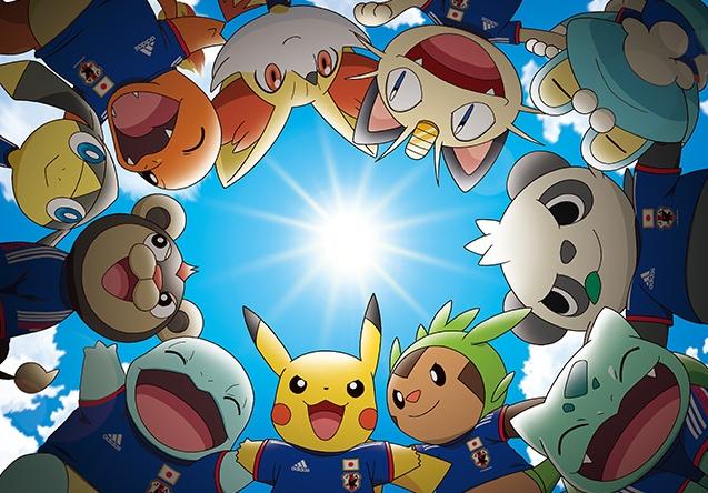 Pikachu World Cup 2014 Japan