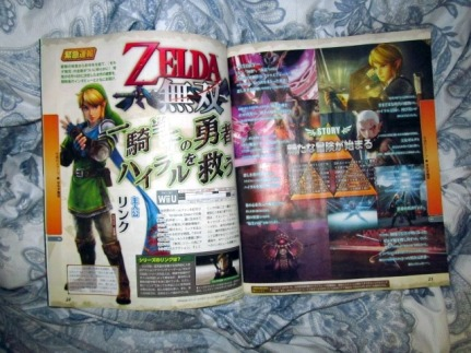 Hyrule Warriors screenshots 05