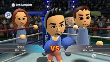 Wii Sports Club boxing 07