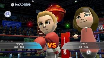 Wii Sports Club boxing 08