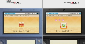 New 3DS 14