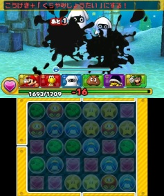 puzzle & dragons super mario bros edition screenshots 02