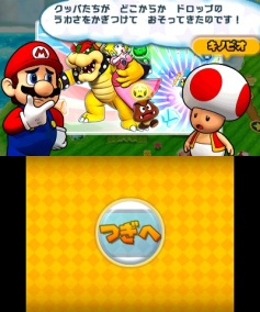 puzzle & dragons super mario bros edition screenshots 04