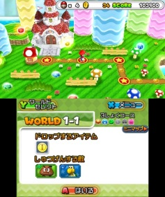 puzzle & dragons super mario bros edition screenshots 06