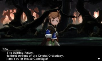 Bravely second screenshots 04