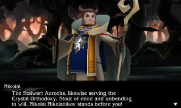 Bravely second screenshots 05