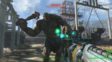 fallout 4 screenshots e3 2015 01