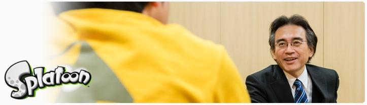 iwata pregunta splatoon