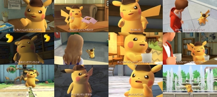 Great Detective Pikachu screenshots 01