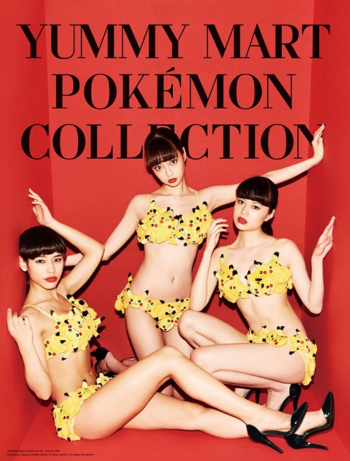 Yummy-Mart-Pokemon-Collection-1