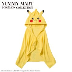 Yummy-Mart-Pokemon-Collection-10