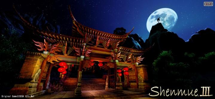shenmue-iii-screenshots-02