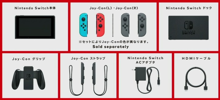 nintendo-switch-presentation-20