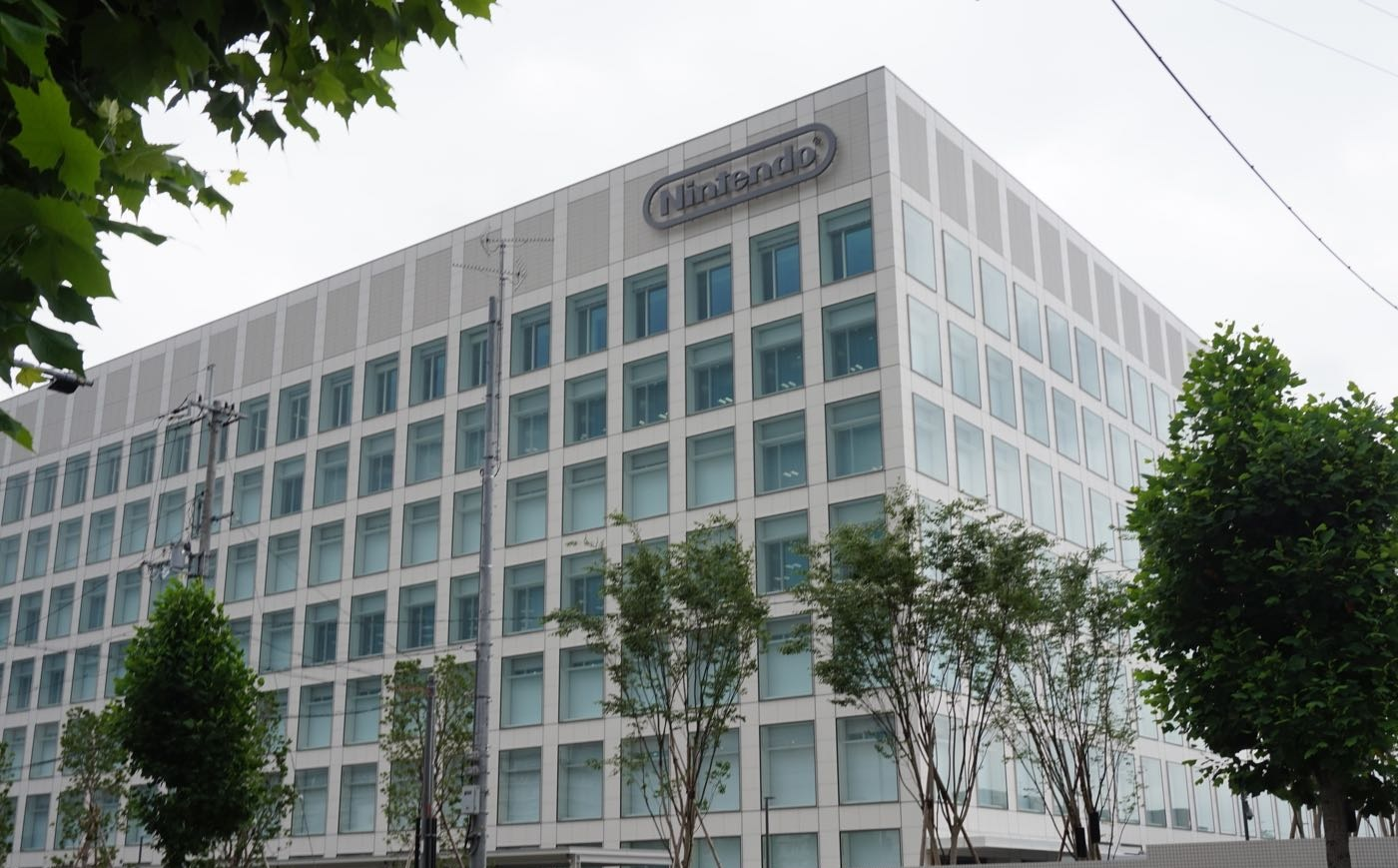 nintendo-headquarters-building